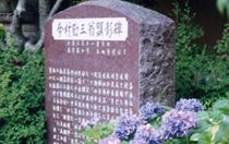 安堵町歴史民俗資料館|歴史・伝...